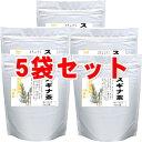 美容と健康に!すぎな茶5gx32包x5袋セット送料無料!【RCP】