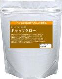 キャッツクロー茶5gx32包【RCP】【P27Mar15】