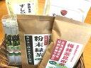 粉末緑茶 アイテム口コミ第6位