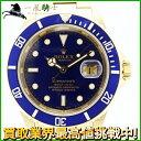 122684【送料無料】【中古】【ROLEX】【ロレックス】サブマリーナ デイト 16618LB F番 K18YG ブルー(青)文字盤 自動巻きrolex 750 イエローゴールド 青サブ ダイバーズ メンズ時計