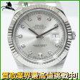 128264【送料無料】【中古】【ROLEX】【ロレックス】デイトジャストII 116334G ランダム K18WG×SS 10Pダイヤモンド×シルバー文字盤 自動巻きオートマチック ホワイトゴールド 750 メンズ時計