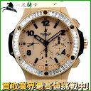 131649【送料無料】【中古】【HUBLOT】【ウブロ】ビックバン 301.PI.500.RX.194 RG ダイヤベゼル 自動巻きhublot 箱保付き BIG BANG メンズ時計