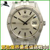 129751【送料無料】【中古】【ROLEX】【ロレックス】デイトジャスト サンダーバード 1625 14番台 K18WG×SS シルバー文字盤 自動巻きrolex  アンティーク メンズ時計