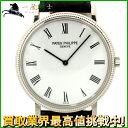 139620【送料無料】【中古】【PATEK PHILIPPE】【パテックフィリップ】カラトラバ 5120G-001 K18WG×革 ホワイト(白)文字盤 自動巻きpatekphilippe 箱保付き メンズ時計
