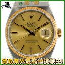 138767【送料無料】【中古】【ROLEX】【ロレックス】オイスタークォーツ デイトジャスト 17013 8番 K18YG×SS シャンパン文字盤 電池式コンビ アンティーク メンズ時計