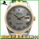 138673【送料無料】【中古】【ROLEX】【ロレックス】デイトジャスト SSx18KYG 16233NR S番 シェル文字盤 自動巻rolex メンズ時計