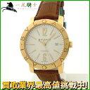 144801【送料無料】【中古】【BVLGARI】【ブルガリ】ブルガリブルガリ BB42GL YG×革 ホワイト(白)文字盤 自動巻bvlgari  メンズ時計