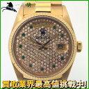 138739【中古】【ROLEX】【ロレックス】デイデイト 18038 89番台 K18YG ダイヤモンド文字盤 自動巻rolex アフター メンズ時計