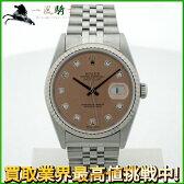 149666【送料無料】【中古】【ROLEX】【ロレックス】デイトジャスト 16234G S番 K18WG×SS 10Pダイヤ ピンク文字盤 自動巻rolex メンズ時計