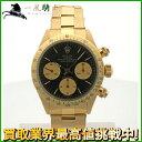 128533【送料無料】【中古】【ROLEX】【ロレックス】デイトナ 6265 18KYG 54番台 ブラック(黒)文字盤 手巻き77年式 アンティーク メンズ時計