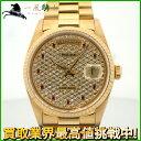 143740【送料無料】【中古】【ROLEX】【ロレックス】デイデイト 18038 R番 K18YG ダイヤモンド文字盤 自動巻rolex アフター メンズ時計