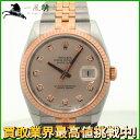 138562【送料無料】【中古】【ROLEX】【ロレックス】デイトジャスト 116231G D番 PG×SS ピンク文字盤 自動巻きRolex 箱付き メンズ時計