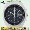 146522【送料無料】【中古】【OMEGA】【オメガ】スピードマスター オートマティック 176.0012 SS ブラック(黒)文字盤 自動巻omega アンティーク メンズ時計