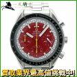 156056【送料無料】【中古】【OMEGA】【オメガ】スピードマスター シューマッハ SS レッド(赤)文字盤 自動巻きomega 箱付き 限定モデル メンズ時計