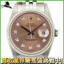 156036【送料無料】【中古】【ROLEX】【ロレックス】デイトジャスト 16234G T番 K18WG×SS 10Pダイヤ ピンク文字盤 自動巻rolex メンズ時計
