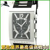 147298【送料無料】【中古】【BVLGARI】【ブルガリ】レッタンゴロ クロノグラフ RTC49S SS×ラバー ブラック(黒)文字盤 箱保付き クォーツbvlgari レディース時計