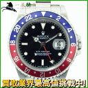 152396【送料無料】【中古】【ROLEX】【ロレックス】GMTマスター 16700 X番 SS ブルー(青)×レッド(赤)ベゼル ブラック(黒)文字盤 自動巻rolex ペプシベゼル メンズ時計