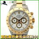 156205【送料無料】【中古】【ROLEX】【ロレックス】デイトナ 16523 W番 SS×K18YG ホワイト(白)文字盤 自動巻きrolex クロノグラフ メンズ時計