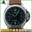 156889【送料無料】【中古】【PANERAI】【パネライ】ルミノール GMT PAM00244 SS×レザー ブラック(黒)文字盤 自動巻panerai 箱保付 メンズ時計