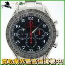 163613【OMEGA】【オメガ】スピードマスター ブロードアロー 3558.50