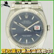 162380【送料無料】【中古】【ROLEX】【ロレックス】デイトジャスト 116234 ランダム番 K18WG×SS ブルー(青)文字盤 自動巻きオートマチック メンズ時計