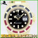 189509【中古】【ROLEX】【ロレックス】 GMTマスターII 116758SARU M番 YG 黒文字盤 ラグダイヤ ベゼルサファイヤ/ルビー/ダイヤ 保証書