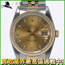 229531【ROLEX】【ロレックス】デイトジャスト 16233G X番