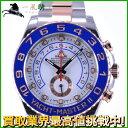 236425【ROLEX】【ロレックス】ヨットマスターII 116681 ランダム品番