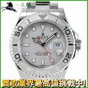 239926【ROLEX】【ロレックス】ヨットマスター ロレジウム 116622 ランダム品番