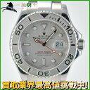 241832【ROLEX】【ロレックス】ヨットマスター ロレジウム 16622 A番