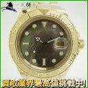 115857【ROLEX】【ロレックス】ヨットマスター 16628NC Y番 K18YG ブラックシェル文字盤 自動巻きRolex メンズ時計