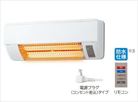 日立 HDD-50S 脱衣室暖房機 人感オート運転 グラファイトヒーター 非防水仕様 電源プラグ式 壁面取付タイプ ゆとらいふ【HDD50S】
