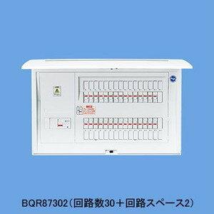 パナソニック BQR84102 コスモパネル分電盤 コンパクト21 標準タイプ リミッタースペースなし 10+2 40A ●写真はイメージです●