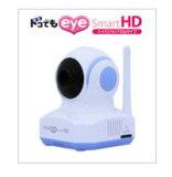 日本アンテナ SCR02HD ワイヤレスモニター「ドコでもeye Smart HD」