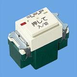 パナソニック WN5293 フルカラー 配線器具 埋込(電子)浴室換気スイッチ(90分・30分・15分)(5〜50W用)