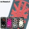 ショッピングホイール iPhone SE iPhone5s iPhone5 ケース ホイール ハードケース 全5色 ★ iPhone5s/5 カバー ハードカバー