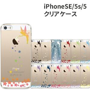 iPhone5s ケース iPhoneSE iPhone5 ティンカーベル ア
