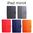 iPad mini4 ケース ラティス レザーケース 全5色 アイパッド ミニ 4 カード収納 スタンド