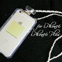 iPhone6s/6 iPhone6sPlus/6Plus ケース 香水ボトル 風 TPUケース 香水瓶 ゴールド チェーン付き 【訳ありアウトレット品】