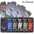 ショッピングホイール iPhone6s ケース iPhone6 ケース ホイール ハードケース 全6色 ★ iPhone6ケース カバー ハードカバー
