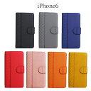 iPhone6s ケース iPhone6 手帳型ケース ラティス4 手帳型レザーケース 全7色 ★ カード収納 カードケース入れ