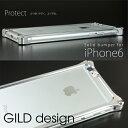 【GILDdesign】iPhone6s iPhone6 ソリッドバンパー 全8色 ★ ギルドデザイン アルミケース アルミバンパー バンパー