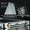【GILDdesign】iPhone6s ケース iPhone6 RADIOEVA×GILDdesign Abstract EVANGELION Solid Case 全4種 ★ ギルドデザイン アルミケース アルミバンパー ソリッド ケース アイフォン6【メール便不可】