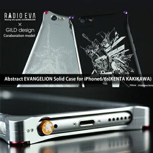 【GILDdesign】iPhone6s ケース iPhone6 RADIOEVA×GIL