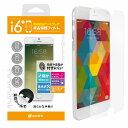 iPhone6sPlus iPhone6Plus 液晶保護フィルム Aprolink Anti-fingerprint & anti-glare screen protector 防指紋 スクリーンプロテクター