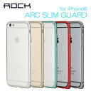 【ROCK】iPhone6 ケース ARC SLIM GUA...