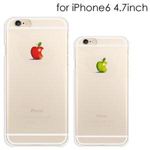 iPhone6s ケース iPhone6 実写 アップルマーク ハード