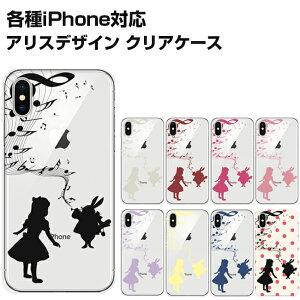 iPhone6s ケース iPhone6 Disney アリス×ラビット シ