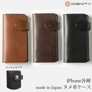 iPhone SE 第2世代 iPhoneXS PhoneX iPhone8 iPhone8P