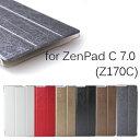 ASUS ZenPad C 7.0 (Z170C) 光沢 レザーケース 全6色 和紙風 フリップケース ケース カバー
